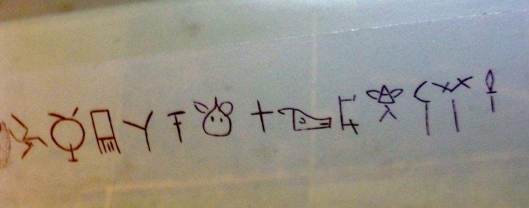 Linearschrift A, Archäologisches Museum Chania
