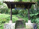 Venezuela Sierra Nevada