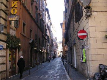 Pigna, Roma
