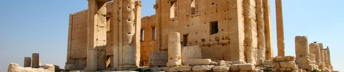 Tempel des Baal, Palmyra