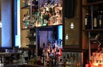 Nachtleben in Köln, Pepe, Bar