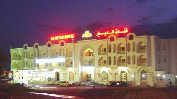 Hotel Al Diyar Nizwa, Oman