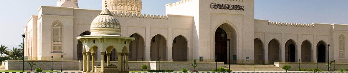 Moschee in Salalah, Oman