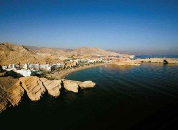 Hotel Shangri-La - Oman