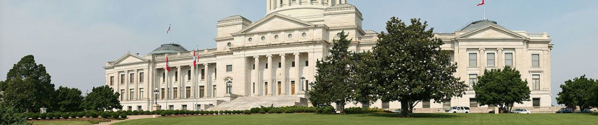 State Capitol - Arkansas - USA