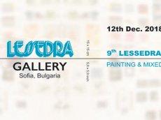 Lessedra Gallery – Sofia, Bulgaria